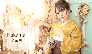 Hakama卒業袴